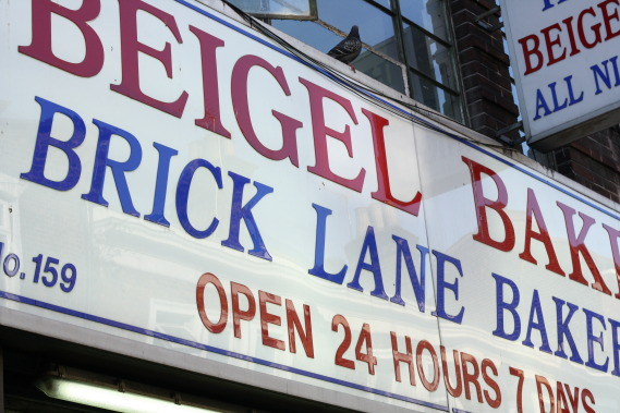 beigel bake Brick lane london insider