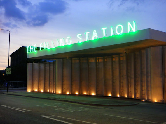 Kings Cross Regeneration Filling Station