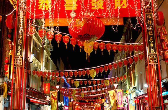 ab0badac911 Celebrate Chinese New Year in London